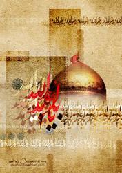 .:Y Abaabdallah 31h:.