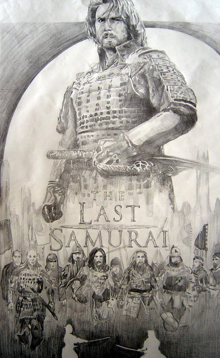 The last samurai essay