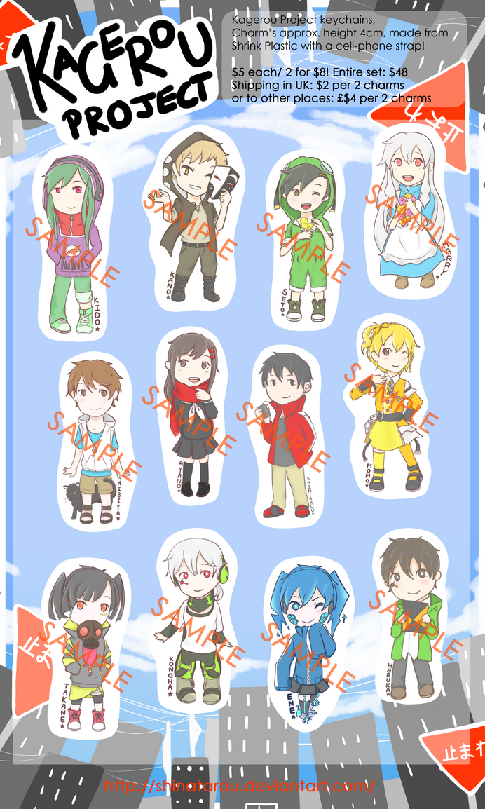 Kagepro phone charms: FOR SALE! by shinatarou