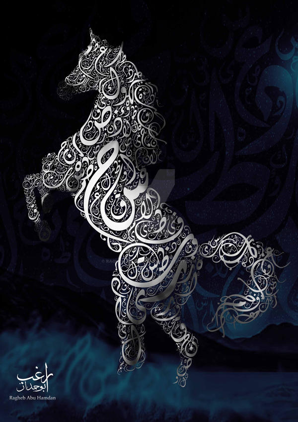 The Horse Arabic Typography by ragheb-abuhamdan