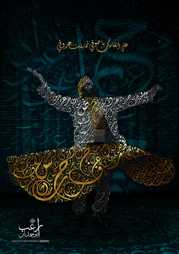 Sufi Arabic Typography by ragheb-abuhamdan