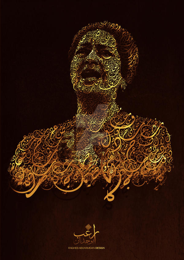 Om Kolthoum Arabic Typography by ragheb-abuhamdan
