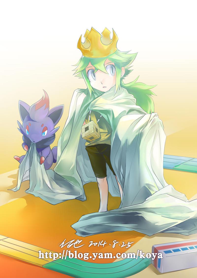 Little king by koya10305