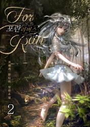 Fantasy Novel Book Cover by coldrim