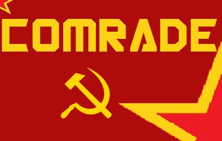 Comrade - фото 10