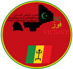 Logo of the Sudanese National Party