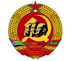 Revolutionary Communist Party of Kuras-i Logo
