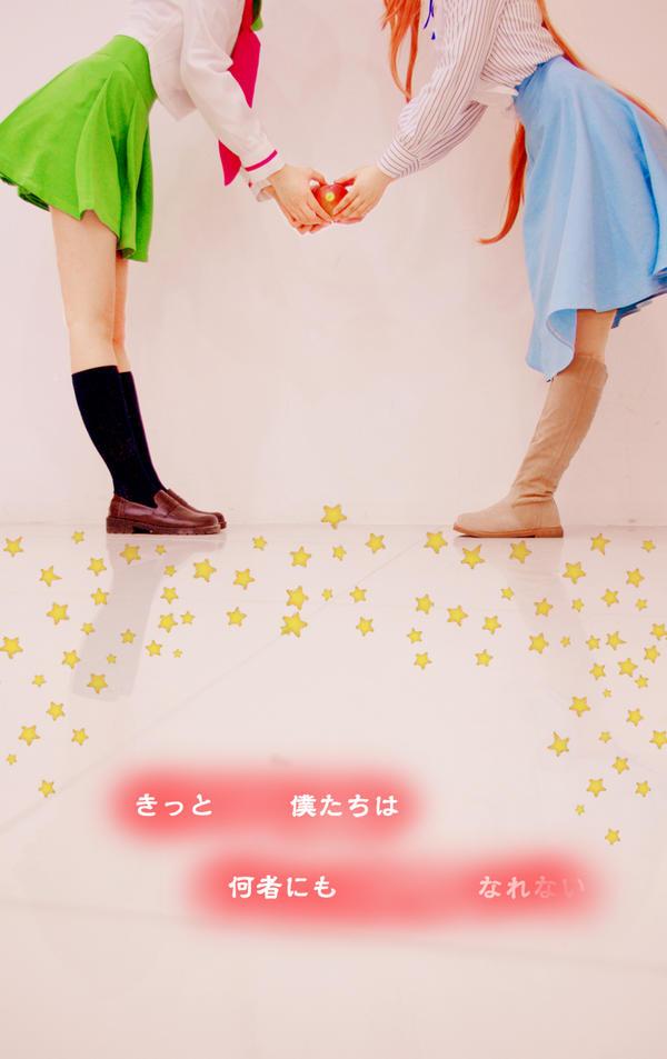 Ringo and Himari by asaremu