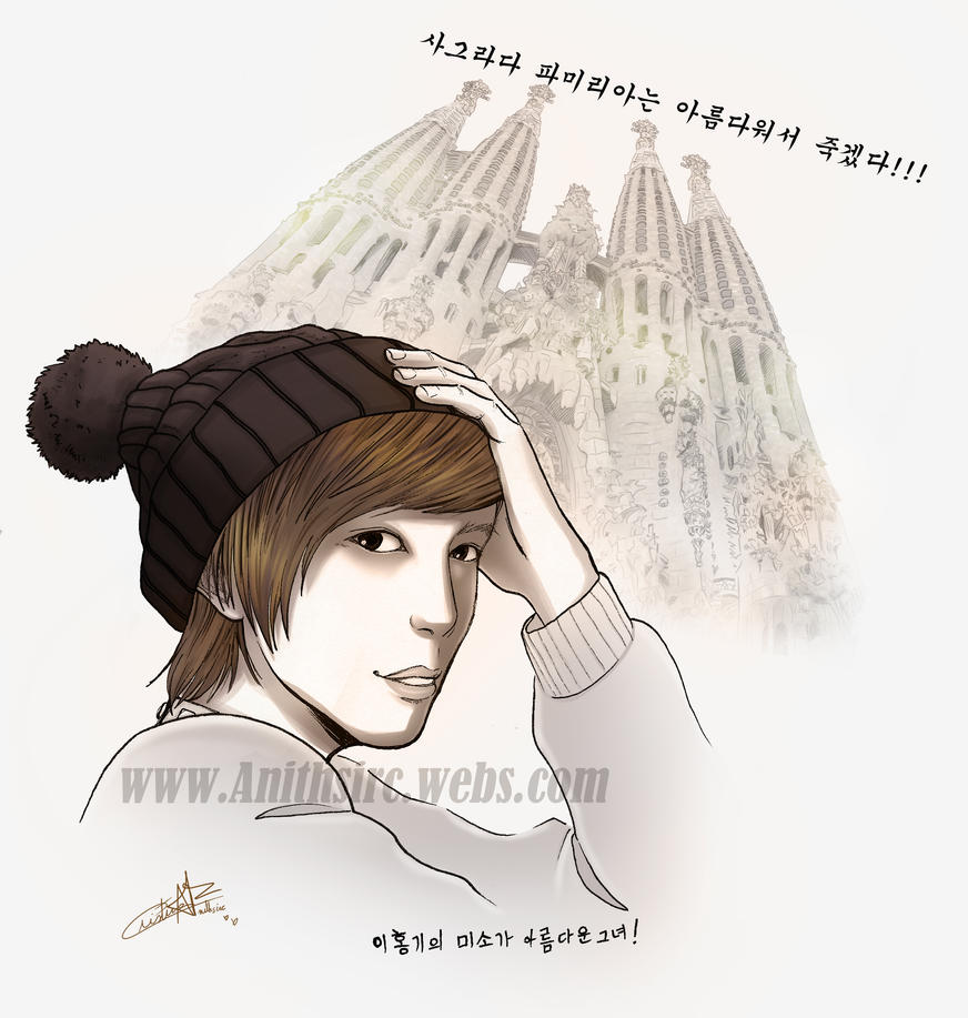 HongKi and The Sagrada Familia by AnitsircCAF