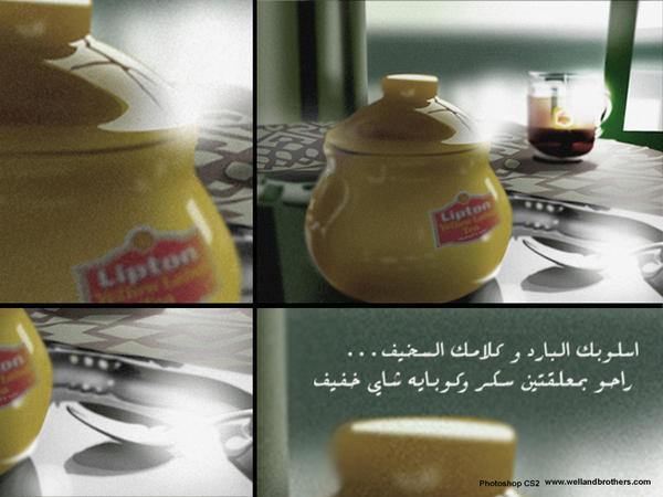 lipton by wellandbrothers