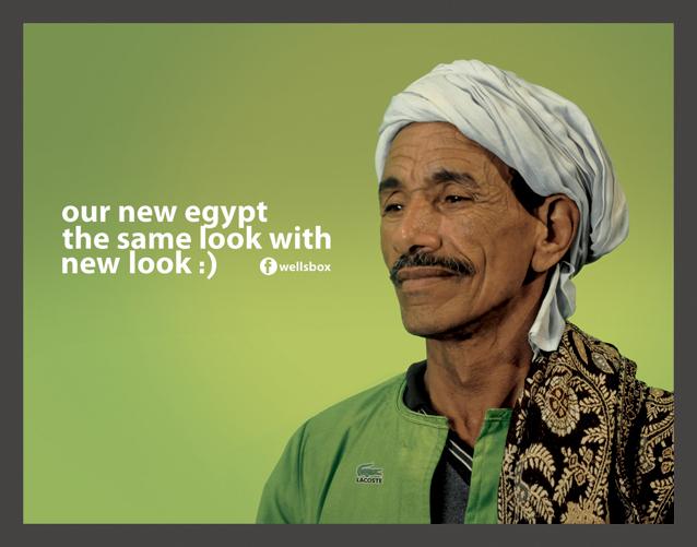 new egypt by wellandbrothers