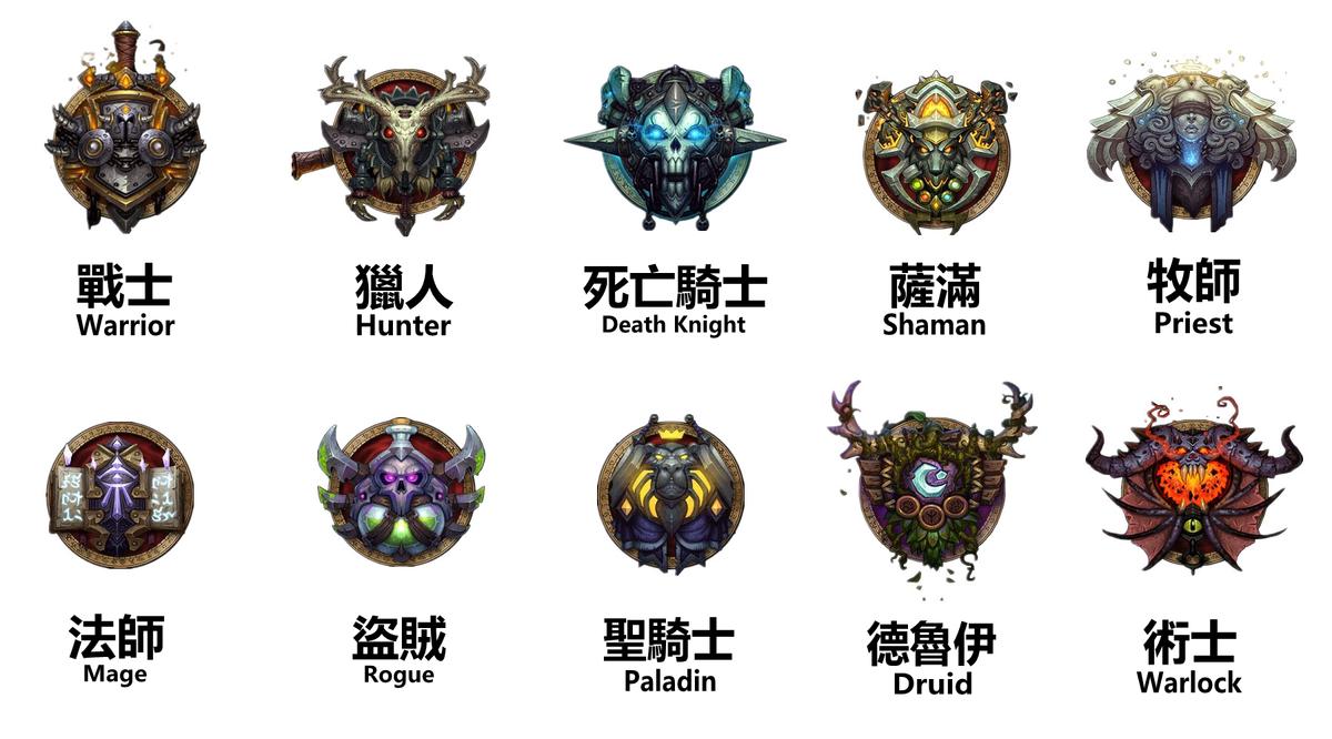 Warcraft Shaman Symbol Wwwtollebildcom
