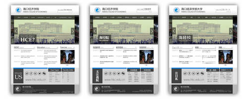 Concept Website of HCE by qfzpjm159