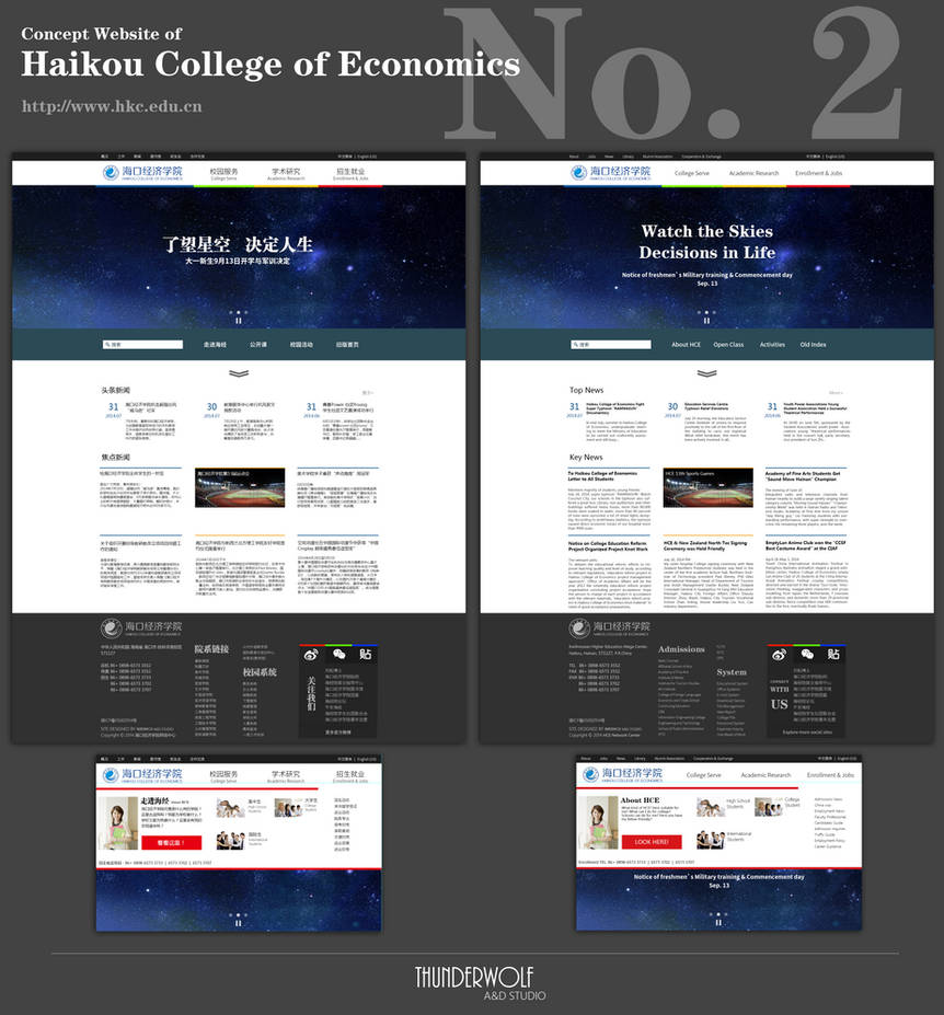 Concept Website of HCE NO.2