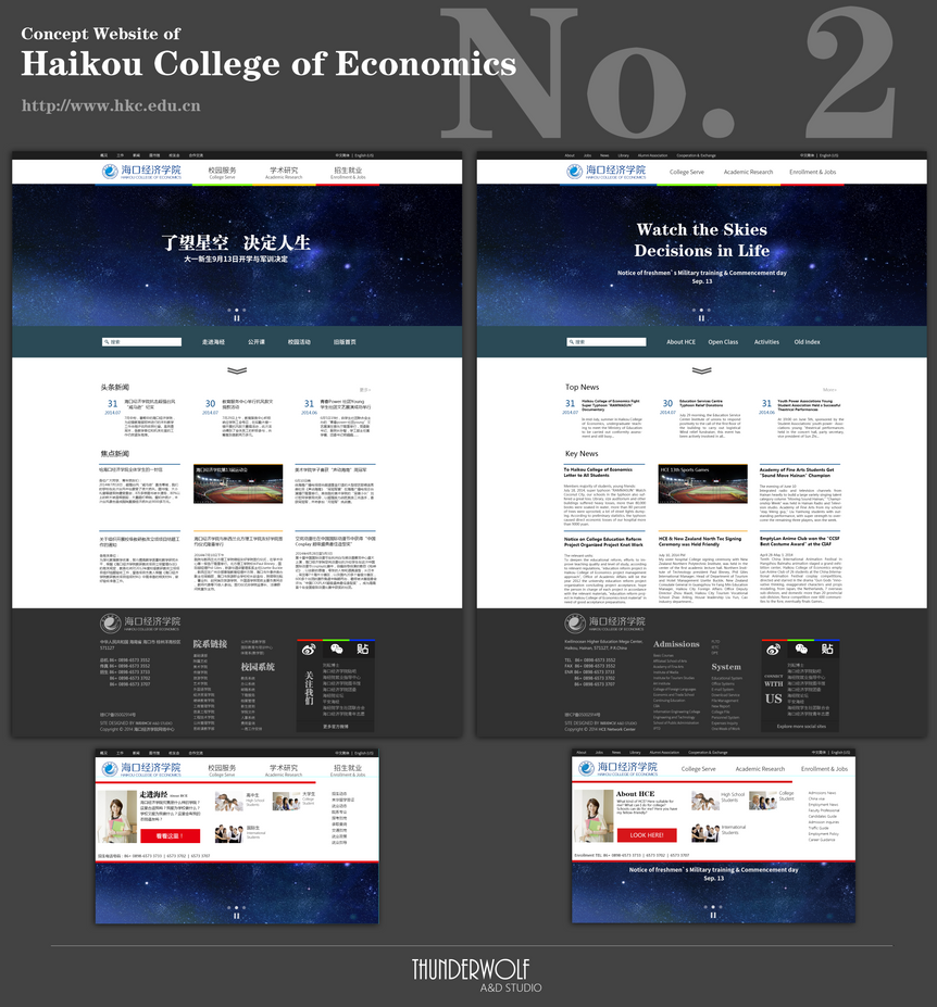 Concept Website of HCE NO.2 by qfzpjm159