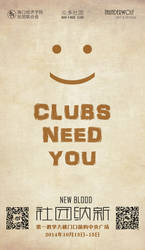 HKC's 2014 Clubs Recruiting Poster