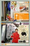 Nike Sneaker Web Mockup