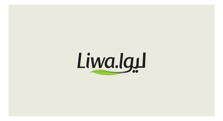 Liwa Arabic and English Logo by issastudio