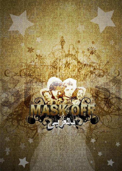 MO arabic by issastudio