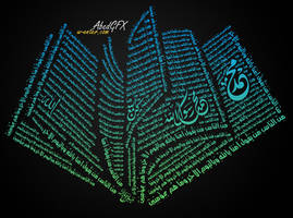 Quran - Typography by AbedGFX