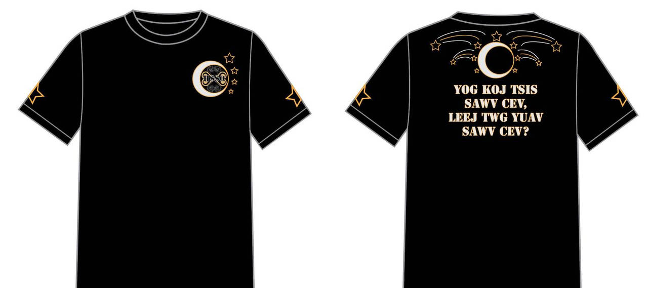 HSSO T-shirt Concept - Moon and Stars by INK-MOON