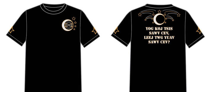 HSSO T-shirt Concept - Moon and Stars