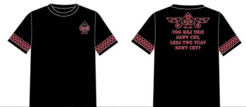 HSSO T-shirt Concept - Royal Suites by INK-MOON