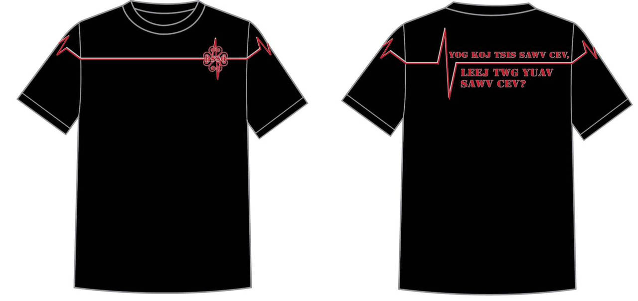 HSSO T-shirt Concept - Heartbeat by INK-MOON