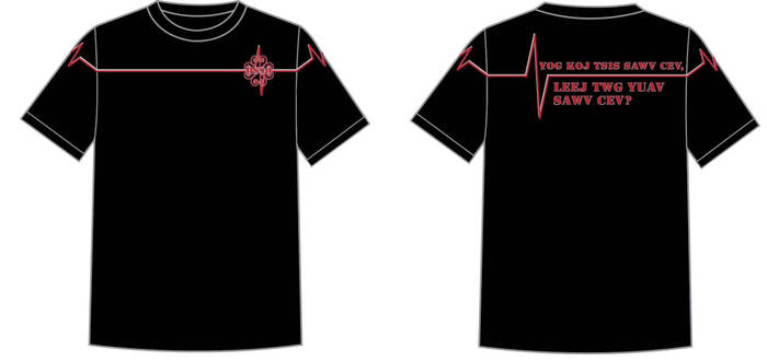 HSSO T-shirt Concept - Heartbeat