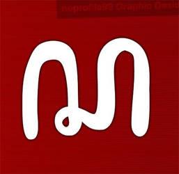 Java Alphabets (Sa)