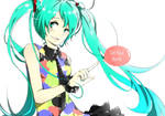 Vocaloid - Tell Your World