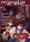 Revista Maneko 14