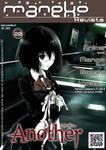 Revista Maneko 20