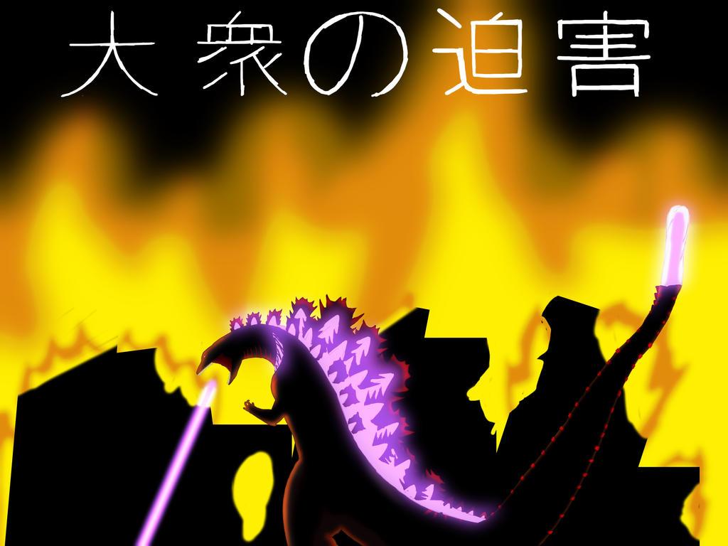 Shin Godzilla: Persecution of the Masses by Tkdboy2000 on