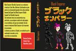 Black Emperor: portada