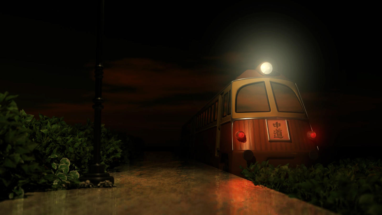 The Train by MCS1992