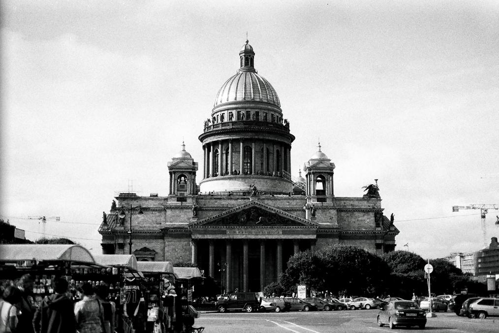 Isaac Cathedral by Maga-y-bailar