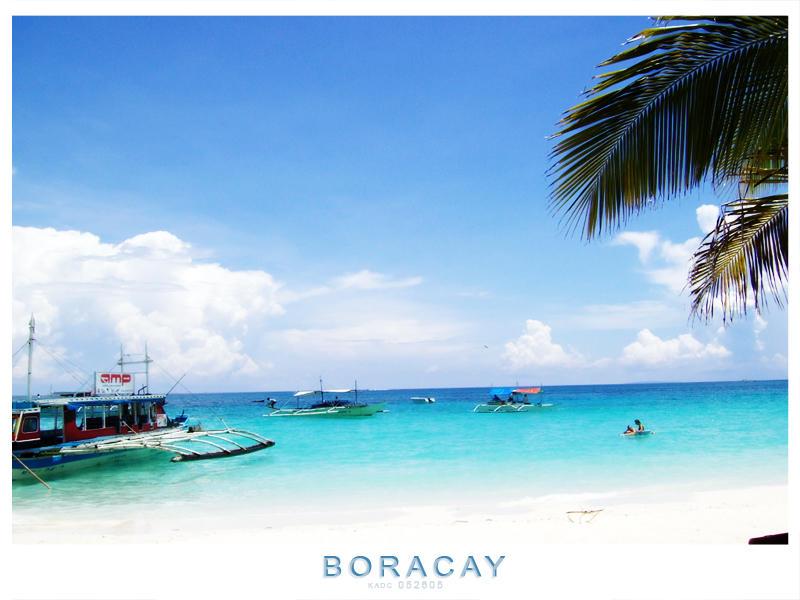 Boracay by honeystar