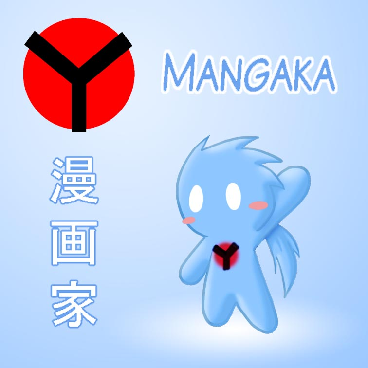 Y-Mangaka's Profile Picture