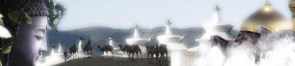 Mongolia Sand Snow
