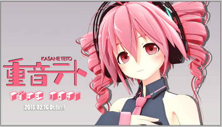 Teto kasane - Type nari by Nari-narisuke