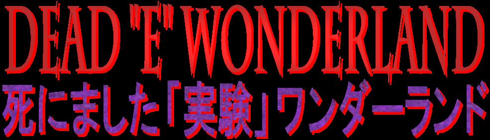 DEAD-''E''-WONDERLAND title-- by JAID-SHADOW