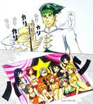 Koichi's Paradise