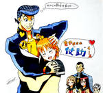 Joshika (Josuke x Chika)