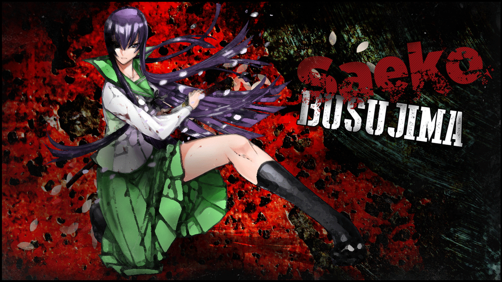 Saeko Busujima Wallpaper By Alisange