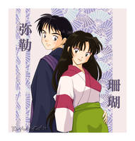 Sango+Miroku 4 eva