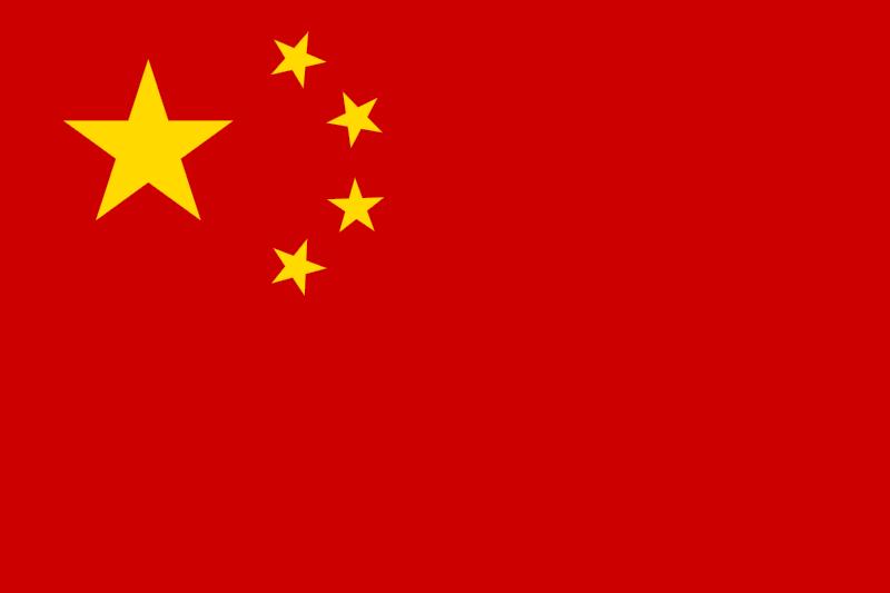 China flag by weatheradult