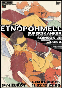 Etnopohmell