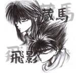 Kurama and Hiei -ness