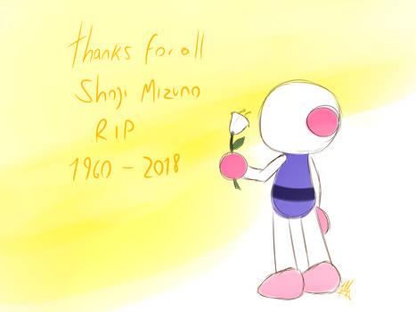 RIP Shoji Mizuno